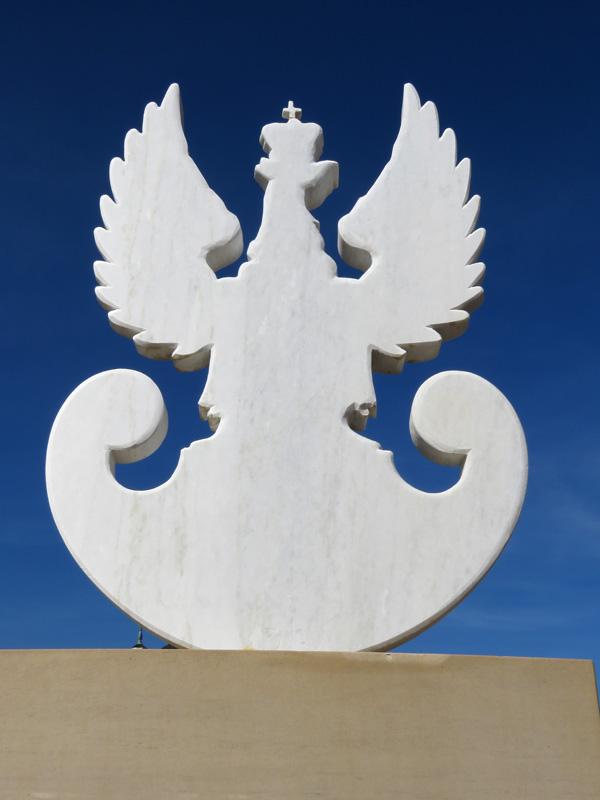 24 Gibraltar