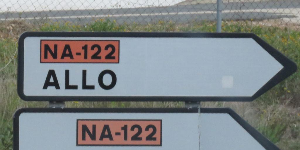 Shouldn't the be 'Allo, 'Allo?